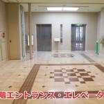 2階エレベーター前