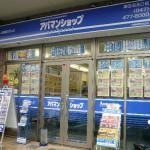 津田沼北口店 店舗外観写真