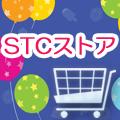 stcstore_bannner_120